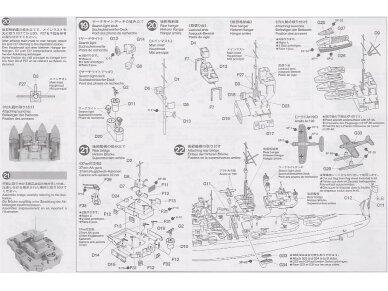 Tamiya - Bismarck German Battleship, Mastelis: 1/350, 78013 15
