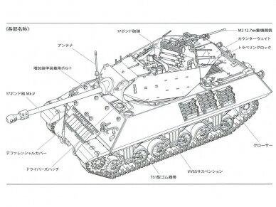 Tamiya - British Tank Destroyer M10 II C 17pdr SP Achilles, Scale: 1/35, 35366 27