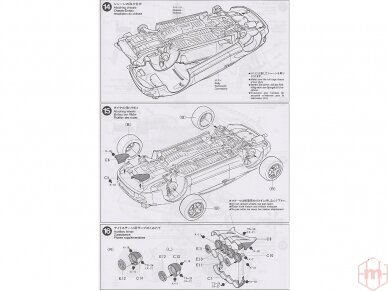 Tamiya - Castrol Celica Toyota GT-Four, Mastelis: 1/24, 24125 13