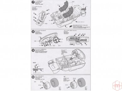 Tamiya - Castrol Celica Toyota GT-Four, Mastelis: 1/24, 24125 10