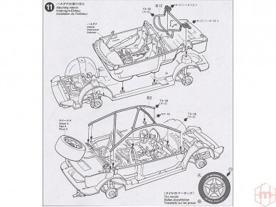 Tamiya - Castrol Celica Toyota GT-Four, Mastelis: 1/24, 24125 11