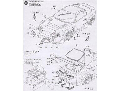 Tamiya - Castrol Toyota Tom's Supra GT, Mastelis: 1/24, 24163 15