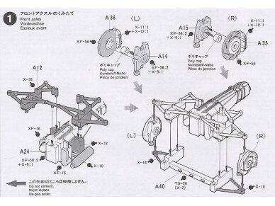 Tamiya - Castrol Toyota Tom's Supra GT, Mastelis: 1/24, 24163 8