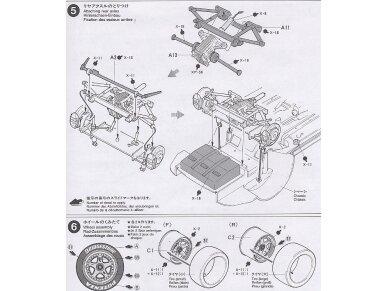 Tamiya - Castrol Toyota Tom's Supra GT, Mastelis: 1/24, 24163 10