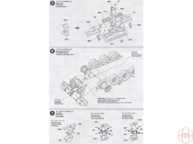 Tamiya - Challenger 2, Mastelis: 1/35, 35274 14