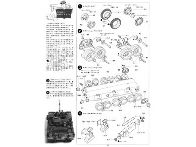 Tamiya - British Chieftain Mk.V Tank, Mastelis: 1/35, 35068 15