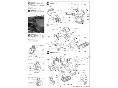 Tamiya - British Chieftain Mk.V Tank, Mastelis: 1/35, 35068 18