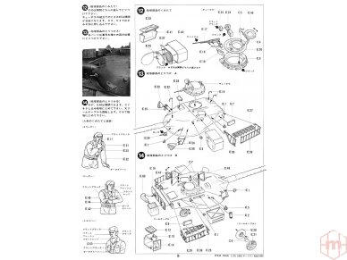 Tamiya - British Chieftain Mk.V Tank, Scale: 1/35, 35068 18