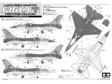 Tamiya - F-16CJ Fighting Falcon, Mastelis: 1/72, 60786 9
