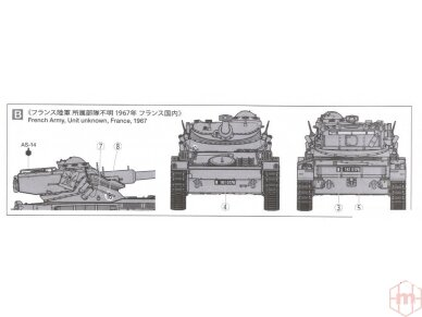 Tamiya - French Light Tank AMX-13, Mastelis: 1/35, 35349 12