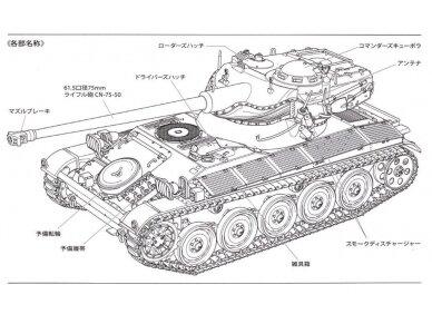 Tamiya - French Light Tank AMX-13, Mastelis: 1/35, 35349 6