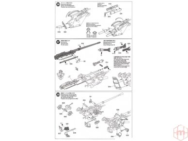 Tamiya - German 3.5t truck AHN w/3.7cm Flak 37 AA Gun, Mastelis: 1/35, 32410 24