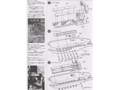 Tamiya - German Hanomag SdKfz 251/1, Mastelis: 1/35, 35020 8