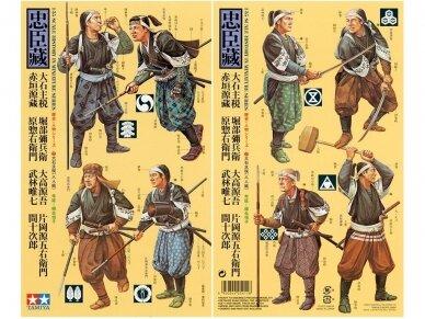 Tamiya - Samurai Warriors (8 Figures), Scale: 1/35, 25411