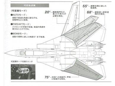 Tamiya - Grumman F-14A Tomcat, Mastelis: 1/48, 61114 12