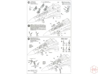 Tamiya - Grumman F-14A Tomcat, Mastelis: 1/48, 61114 46