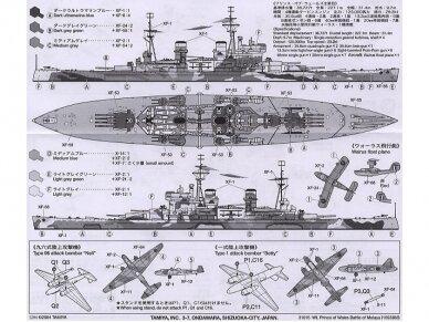 Tamiya - HMS Prince Of Wales, Mastelis: 1/700, 31615 5