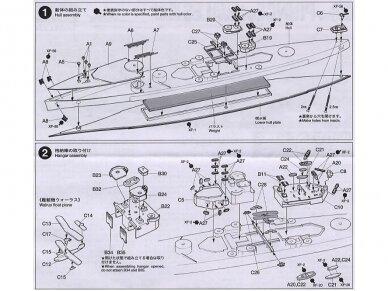 Tamiya - HMS Prince Of Wales, Mastelis: 1/700, 31615 6