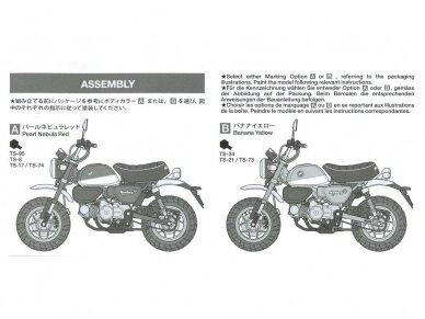 Tamiya - Honda Monkey 125, Mastelis: 1/12, 14134 17