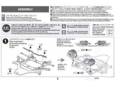 Tamiya - Honda NSX 2016, Mastelis: 1/24, 24344 12