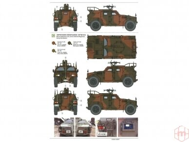 Tamiya - JGSDF Light Armored Vehicle, Scale: 1/35, 35368 11