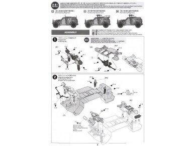 Tamiya - JGSDF Light Armored Vehicle, Mastelis: 1/48, 32590 7