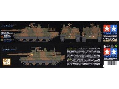 Tamiya - JGSDF TYPE 10 TANK, Mastelis: 1/48, 32588 3