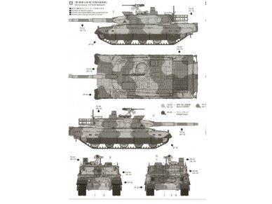 Tamiya - JGSDF TYPE 10 TANK, Mastelis: 1/48, 32588 10