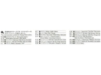 Tamiya - Kawasaki Ninja H2R, Scale: 1/12, 14131 16