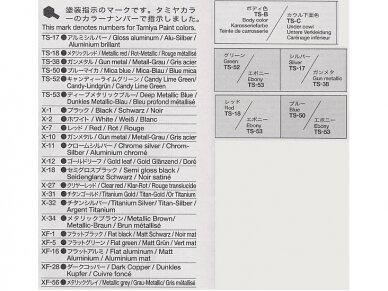 Tamiya - Kawasaki Ninja ZX-12R, Mastelis: 1/12, 14084 8