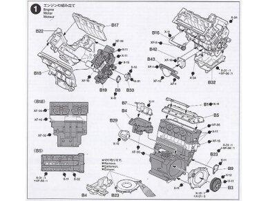 Tamiya - Kawasaki Ninja ZX-RR, Scale: 1/12, 14109 14
