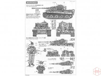 Tamiya - Late Version Tiger I su įgula, Mastelis: 1/35, 25401 10