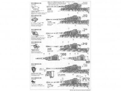 Tamiya - Late Version Tiger I su įgula, Mastelis: 1/35, 25401 9