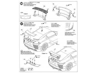 Tamiya - Lexus LFA, Mastelis: 1/24, 24319 27