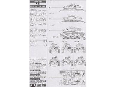 Tamiya - U.S. M41 Walker Bulldog, Mastelis: 1/35, 35055 7