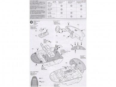 Tamiya - Mazda RX-7 R1, Mastelis: 1/24, 24116 11