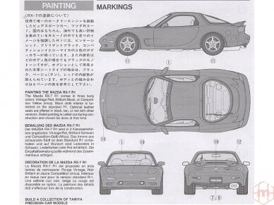 Tamiya - Mazda RX-7 R1, Mastelis: 1/24, 24116 6