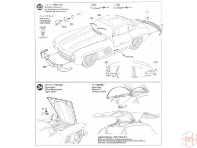 Tamiya - Mercedes-Benz 300 SL, Mastelis: 1/24, 24338 20