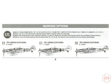 Tamiya - Messerschmitt Bf109 G-6, Mastelis: 1/48, 61117 17