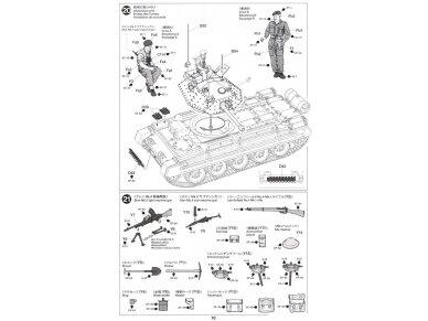 Tamiya - Mk.VI Crusader Mk.III, Mastelis: 1/35, 37025 16
