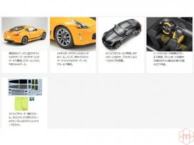 Tamiya - Nissan 370Z Heritage Edition, Mastelis: 1/24, 24348 6