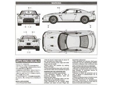 Tamiya - Nissan GT-R(R35), Mastelis: 1/24, 24300 14