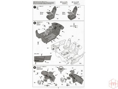 Tamiya - Nissan GT-R(R35), Mastelis: 1/24, 24300 18