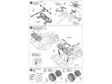 Tamiya - Nissan Skyline GT-R (R32) Nismo Custom, Mastelis: 1/24, 24341 12