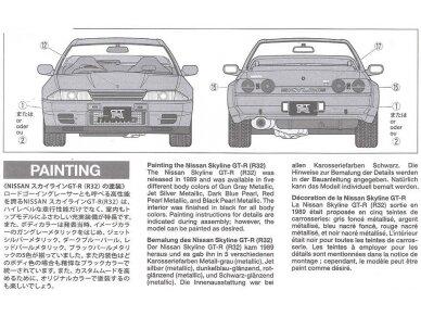 Tamiya - Nissan Skyline GT-R (R32) Nismo Custom, Mastelis: 1/24, 24341 9