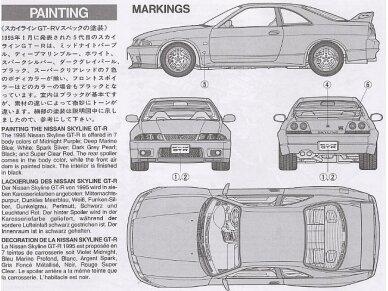 Tamiya - Nissan Skyline R33 GT-R V-Spec, Mastelis: 1/24, 24145 7