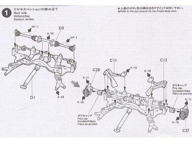 Tamiya - Nissan Skyline R33 GT-R V-Spec, Mastelis: 1/24, 24145 8