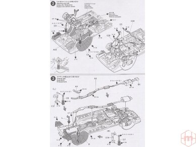 Tamiya - Nissan Skyline R33 GT-R V-Spec, Scale: 1/24, 24145 9