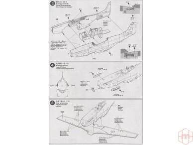 Tamiya - North American F-51D Mustang, Scale: 1/72, 60754 8