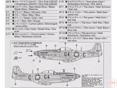 Tamiya - North American P-51D Mustang, Mastelis: 1/72, 60749 5